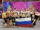 MWF-XV.European Majorette Sport Championship Prague,2018