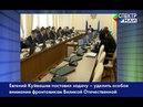 Евгений Куйвашев поставил задачу – уделить особое внимание фронтовикам Великой Отечественной