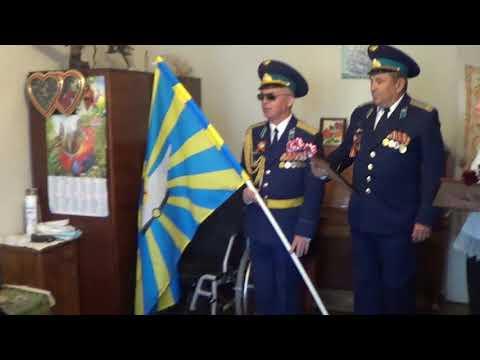 ветераны 62 ИАП Семья Киреевых 8 мая 2018 года