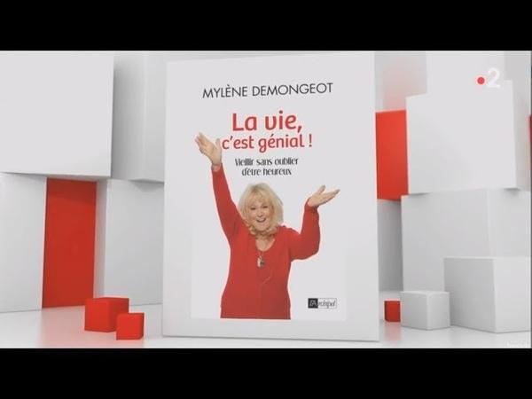 La vie c'est génial Mylène Demongeot / Vivement Dimanche Prochain