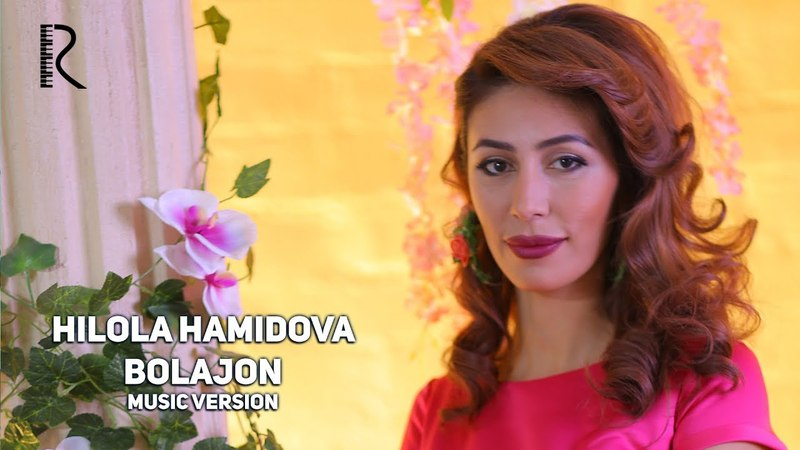 Hilola Hamidova - Bolajon | Хилола Хамидова - Болажон (music version)