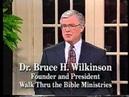 Тайны сверхестественной духовной жизни ч 2 Брюс Уилкинсон Путешествие по Библии