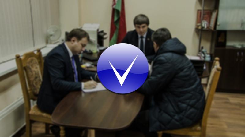 Приём Вадима Девятовского