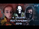 Granny головного мозга: Александра Киевская оставила камеры в заброшенной школе / Влад Резнов /...