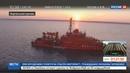 Новости на Россия 24 • Крушение сухогруза в Керченском проливе: спасен моторист судна