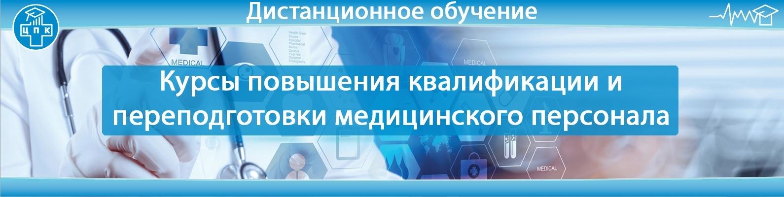 Деятельность отделения | березниковский медицинский колледж.