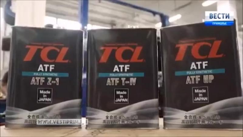 Японское масло TCL