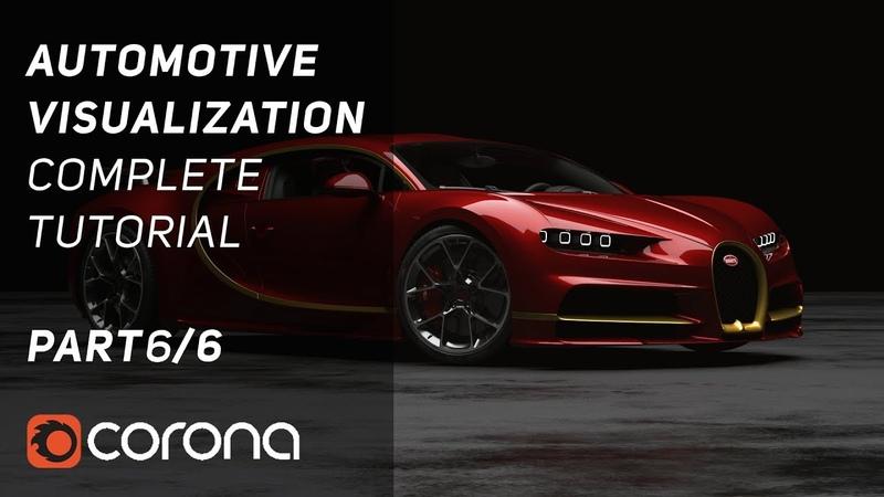 Corona Render | 3Ds Max Automotive Visualization Tutorial Part (6/6)