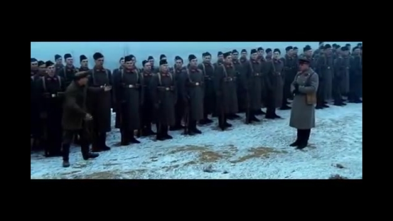 Утомлённые солнцем 2 Кремлёвские курсанты mp4