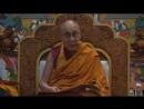 Далай-лама. Бодхичарья-аватара - 3 день, запись трансляции, Дели, 27 декабря 2016