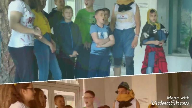 Видео клип снят отрядм Рал о . Смолино