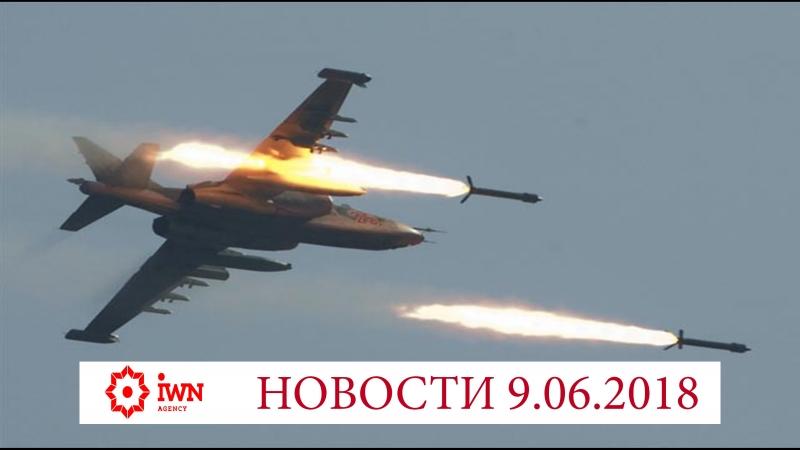 Более 40 мирных жителей погибли при авиаударе ВКС РФ.