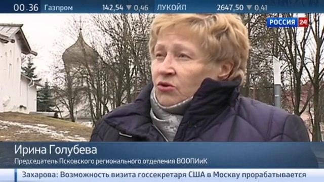 Новости на Россия 24 • В деле о хищениях в Минкульте замешан один из крупнейш