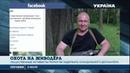 Догхантера Алексея Святогора задержали в Киеве