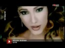Turkish Version 2003 Dilek Budak Aşka Yürek Gerek Official Video