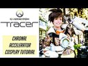Tracer Cosplay Tutorial - Chronal Accelerator (chest piece) Harness