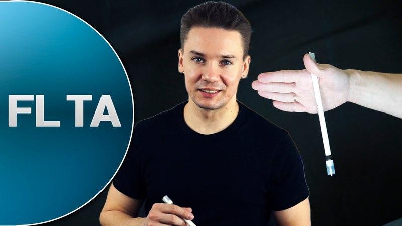 Fingerless ThumbAround FL TA Как делать трюк в пенспиннинге