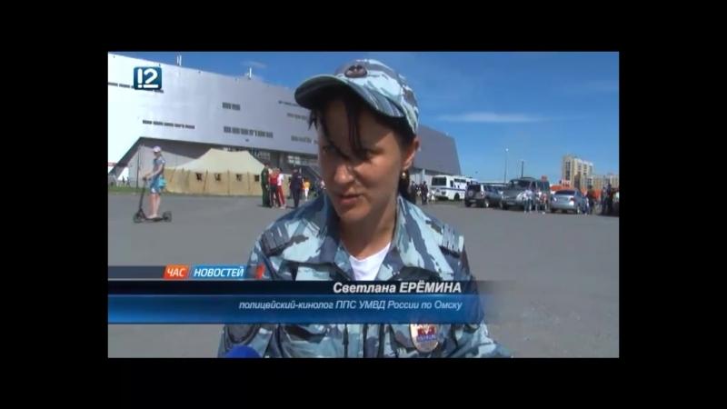 Гарнизонный развод омской полиции 9 июня 2018 - сюжет 12 канала