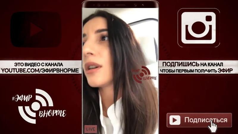 Кристина Си о Лейблах, новых песнях, концертах, волосах