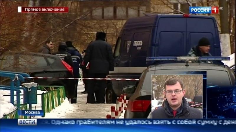 Вести Москва • Нападение на инкассаторов в Отрадном двух преступников ищут взять деньги им не удалось