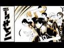 Волейбол ТВ 3 опенинг Hikari Are Русский кавер от Jackie O