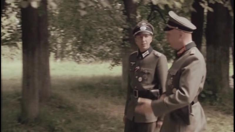 Вторые (Отряд Кочубея) 1 серия (2010)