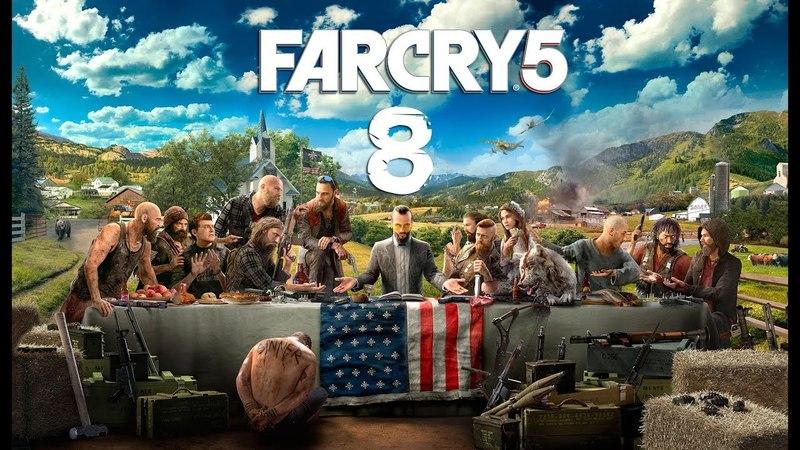 Far Cry 5 Прохождение На 100% Часть 8 - Исповедь