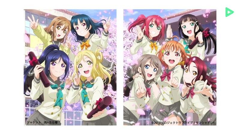 ラブライブ!サンシャイン!! TVアニメ2期 Blu-ray 第7巻 特典「キセキひかる& 1230