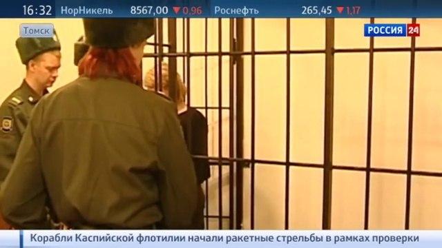 Новости на «Россия 24» • Арестована мать, убившая семилетнего сына из-за домашнего задания