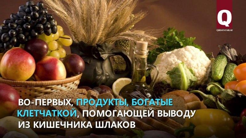 Крымские татары со вкусом и пользой употребляли дары природы