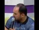 Vasif azimov/sennen cox nigaranam