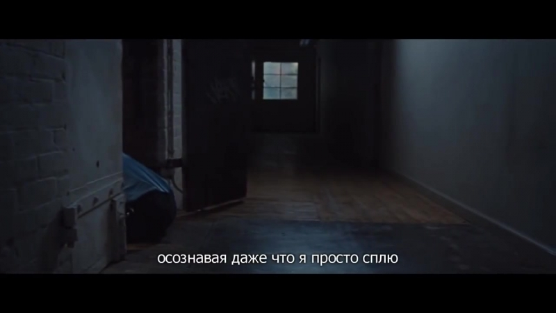 LiL PEEP x Wicca Phase - absolute in doubt (перевод)
