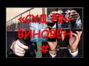 ПравоВедъ Сибирь Консультируетъ 80 28 12 17 ВЕБИНАР Правовая бомба против судей РФ Операция ДОН