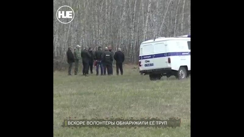 В Краснотуранске задержали таксиста-убийцу, на его совести жизнь 18-летней студентки