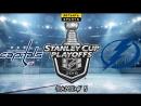 НХЛ. финал восточной конференции. Тампа-Бэй Лайтнинг — Вашингтон Кэпиталз. матч 5