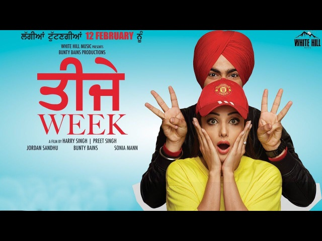 Teeje Week (Full Song) Jordan Sandhu | Bunty Bains, Sonia Mann | New Punjabi Songs 2018 | White Hill