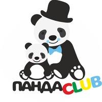 "Логотип ""Панда Club"" Праздничное агентство в Волгограде"