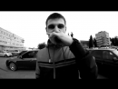 Серёжа Местный (Гамора - Тольятти) - Яд