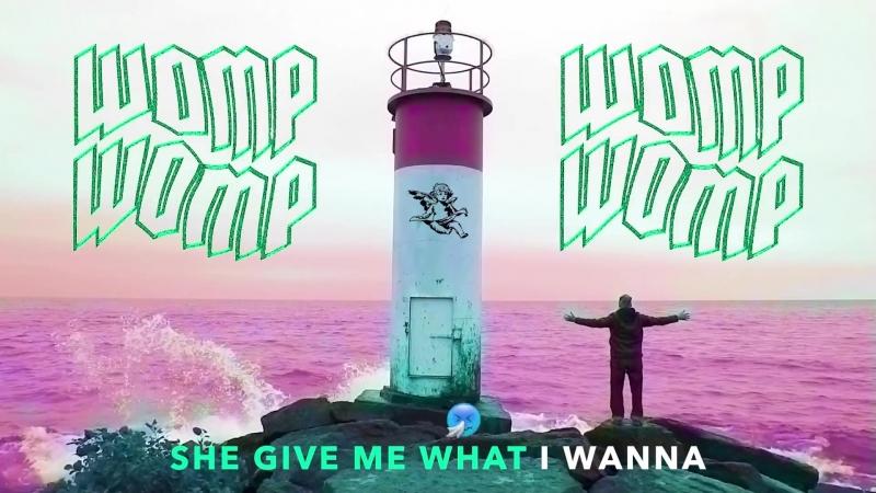 Valee ft. Jeremih Womp Womp