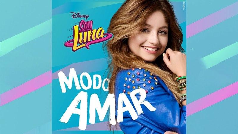Elenco de Soy Luna - Borrar Tu Mirada (Adelanto)