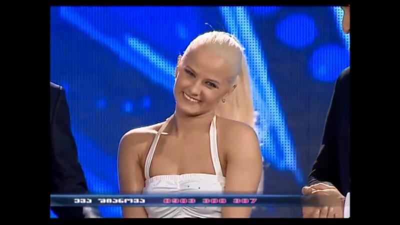 ნიჭიერი - ევა შიანოვა - Nichieri - Eva Shianova.