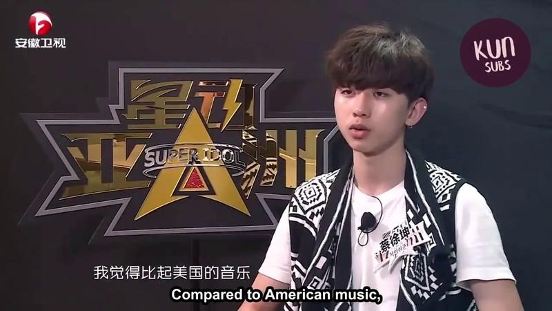 ENG SUB Cai Xukun Super Idol Audition Performance