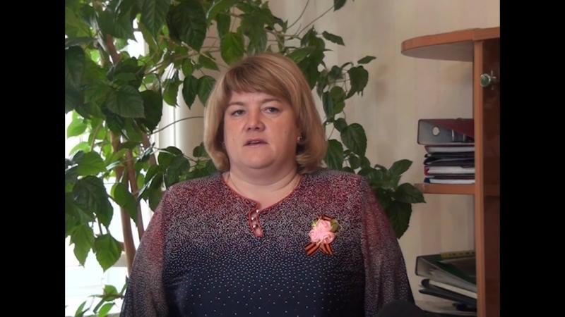 Поздравление главы Новоселовского сельсовета