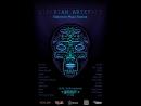 Siberian Artefact electronic music festival'18