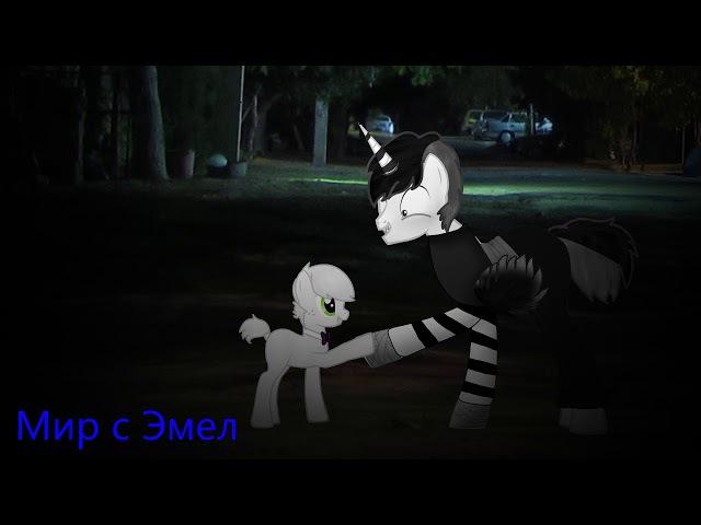 [пони креатор ] клип