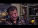 Нил Деграсс Тайсон о Боге [SpaceWhale] | Философский Клуб ЕДИНСТВО