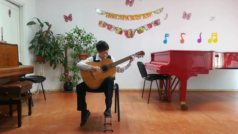 Ученик 1 класса Никита Надточев Andantino - М. Каркасси.