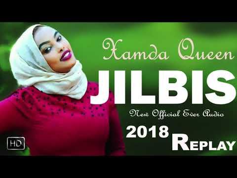 XAMDA QUEEN 2018 | JILBIS | HEES YAAB LEH OFFICIAL MUSIC