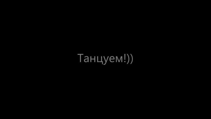 Перевод