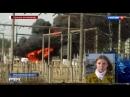 Вести Москва • Подстанцию в Ивантеевке тушили пять часов